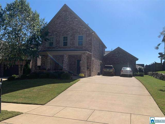 5963 Mountain View Trc, Trussville, AL 35173 (MLS #898551) :: Bailey Real Estate Group