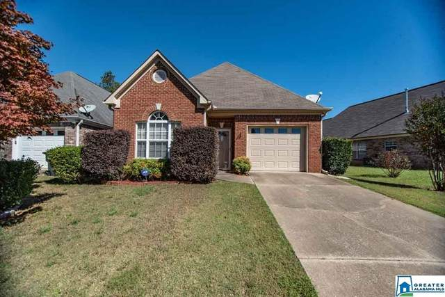 160 Steeplechase Ct, Pell City, AL 35128 (MLS #898558) :: Bailey Real Estate Group