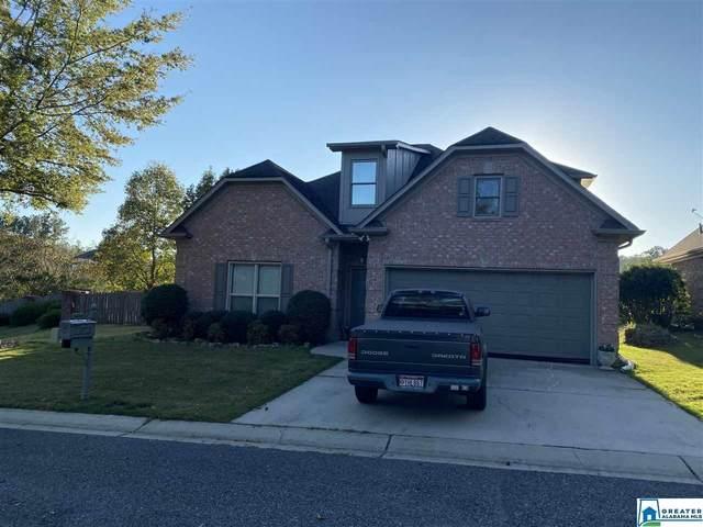 1462 Waterside Cir, Hoover, AL 35244 (MLS #898573) :: Bailey Real Estate Group
