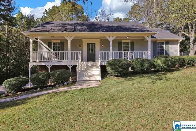 344 37TH CT NE, Center Point, AL 35215 (MLS #898608) :: Bailey Real Estate Group