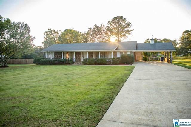 1011 Dellwood Dr, Talladega, AL 35160 (MLS #898721) :: Bailey Real Estate Group