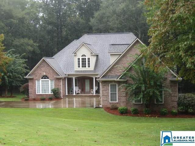 1304 Dogwood Cir, Roanoke, AL 36274 (MLS #898730) :: Bentley Drozdowicz Group