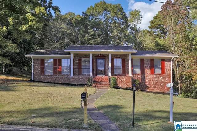 340 Carriage Dr, Birmingham, AL 35214 (MLS #898733) :: Bailey Real Estate Group