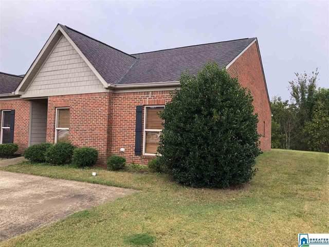 40 Highland View Ln, Lincoln, AL 35096 (MLS #898747) :: Howard Whatley