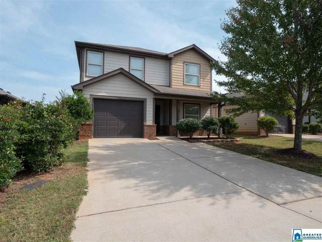 383 Union Station Way, Calera, AL 35040 (MLS #898753) :: Bailey Real Estate Group
