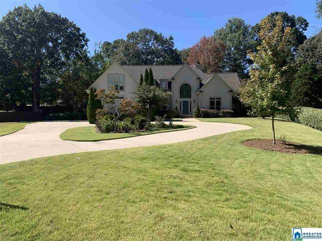 3209 Brook Highland Trc, Birmingham, AL 35242 (MLS #898758) :: Bentley Drozdowicz Group