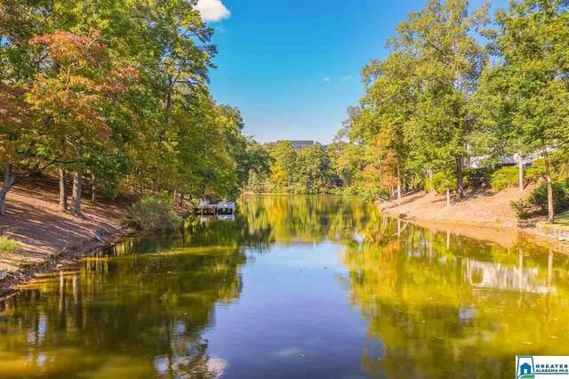 1028 Lake Heather Rd, Hoover, AL 35242 (MLS #898775) :: Howard Whatley