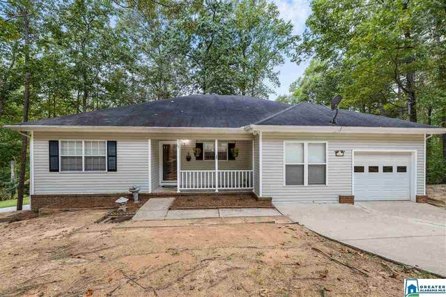 15 Woodbine Ln, Pinson, AL 35126 (MLS #898781) :: Bentley Drozdowicz Group