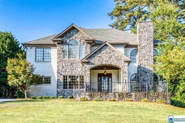 746 Euclid Ave, Mountain Brook, AL 35213 (MLS #898787) :: Bailey Real Estate Group