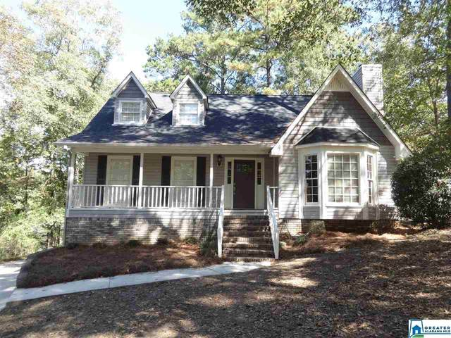 2415 Royal Ln, Pelham, AL 35124 (MLS #898839) :: LIST Birmingham