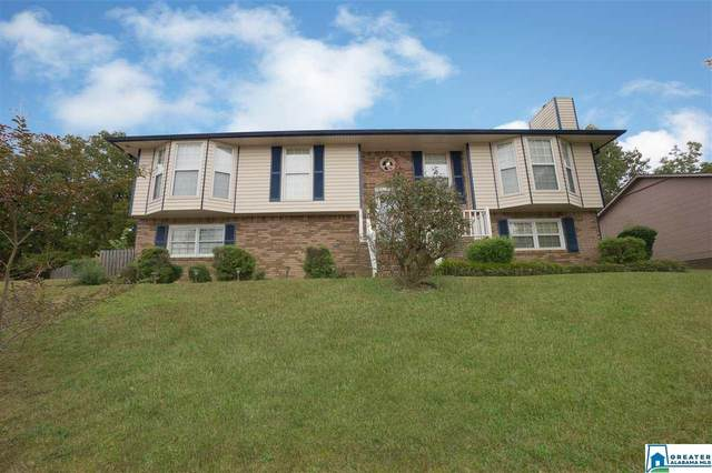 1209 Americana Dr, Birmingham, AL 35215 (MLS #898858) :: Gusty Gulas Group