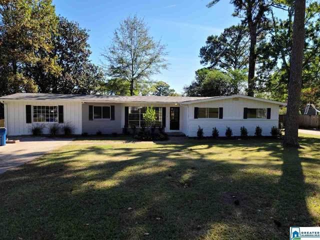 1913 Old Orchard Rd, Vestavia Hills, AL 35216 (MLS #898894) :: Sargent McDonald Team