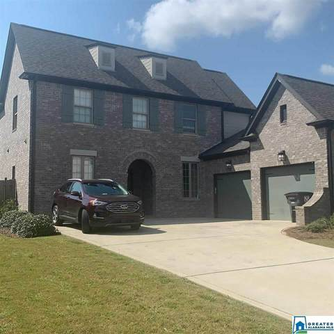 2314 Park Side Ln, Hoover, AL 35244 (MLS #898897) :: Bentley Drozdowicz Group
