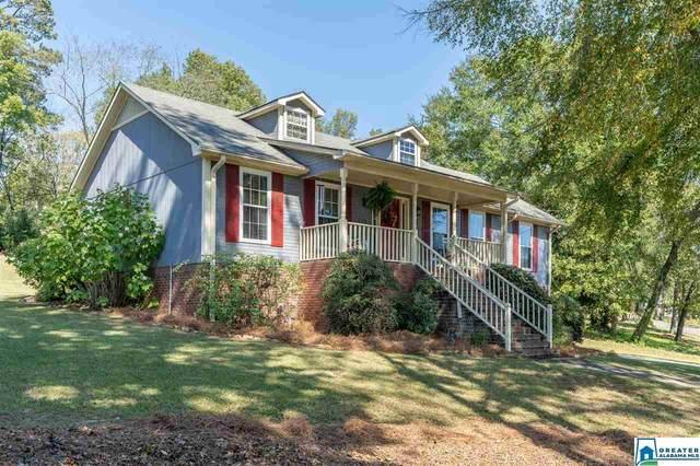 200 Butternut Ln, Trussville, AL 35173 (MLS #898899) :: Bailey Real Estate Group