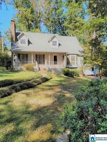 444 Dogwood Ln, Adamsville, AL 35005 (MLS #898910) :: Amanda Howard Sotheby's International Realty