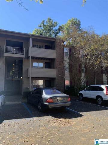 1704 Patton Creek Ln #1704, Hoover, AL 35226 (MLS #898925) :: LIST Birmingham
