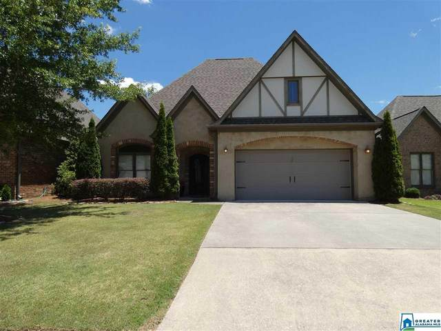 1245 Overlook Dr, Trussville, AL 35173 (MLS #898926) :: Josh Vernon Group