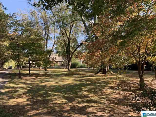 2932 Pump House Rd, Mountain Brook, AL 35243 (MLS #898963) :: Bailey Real Estate Group