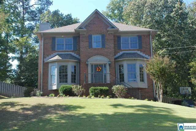 144 Russet Hill Dr, Hoover, AL 35244 (MLS #898986) :: Bailey Real Estate Group