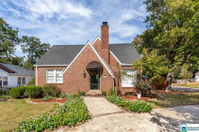 1225 Forest Ln, Anniston, AL 36207 (MLS #899004) :: Bailey Real Estate Group