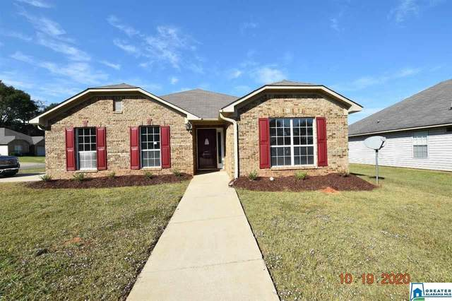 3446 Jeanne Ln, Hueytown, AL 35023 (MLS #899031) :: Gusty Gulas Group