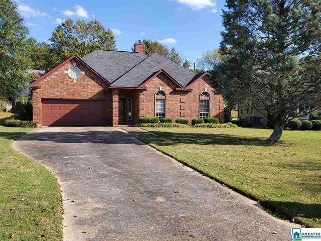 4509 Brittany Cir, Pinson, AL 35126 (MLS #899061) :: Josh Vernon Group