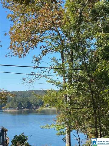 0 River Bend Cir Lot 24 River Be, Talladega, AL 35161 (MLS #899075) :: Lux Home Group