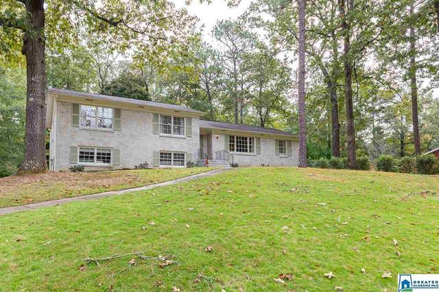 1862 Burning Tree Cir, Hoover, AL 35226 (MLS #899080) :: LIST Birmingham