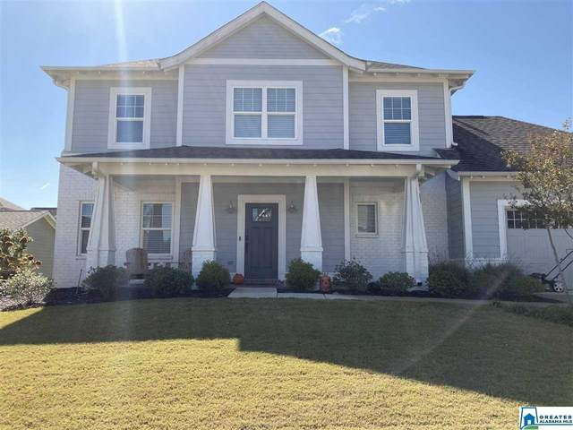 7863 Caldwell Dr, Trussville, AL 35173 (MLS #899087) :: Bentley Drozdowicz Group