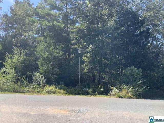 Cane Creek Ln #16, Sylacauga, AL 35151 (MLS #899094) :: LocAL Realty