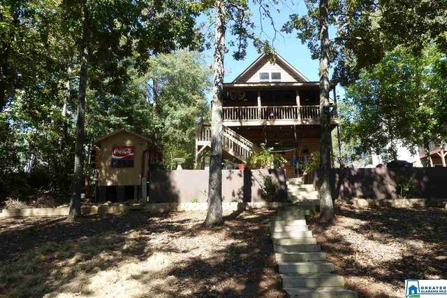 18295 Hwy 431, Wedowee, AL 36278 (MLS #899096) :: Bentley Drozdowicz Group