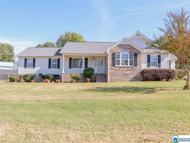 2069 W Cornelia Rd W, Gadsden, AL 35901 (MLS #899133) :: Bailey Real Estate Group