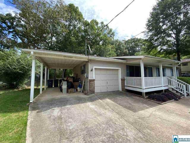 5905 Elizabeth Dr, Trussville, AL 35173 (MLS #899143) :: LocAL Realty