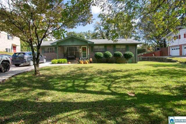 213 Rebecca Dr, Gardendale, AL 35071 (MLS #899160) :: Bailey Real Estate Group