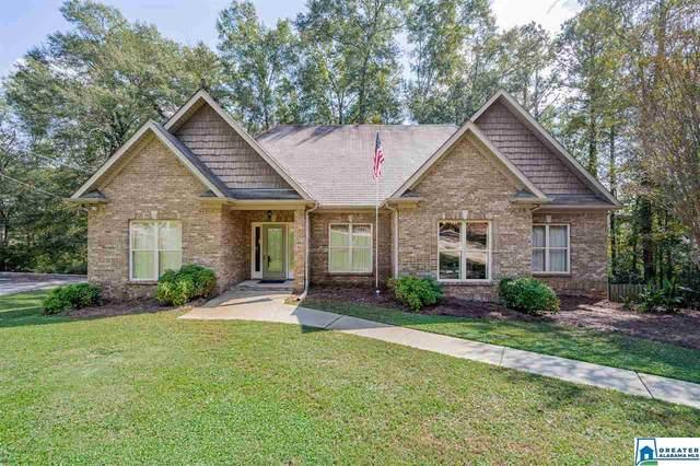 227 Cahaba Ridge Dr, Trussville, AL 35173 (MLS #899224) :: Bailey Real Estate Group