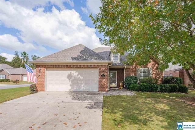 1802 Charleston Cir, Birmingham, AL 35216 (MLS #899227) :: Bailey Real Estate Group