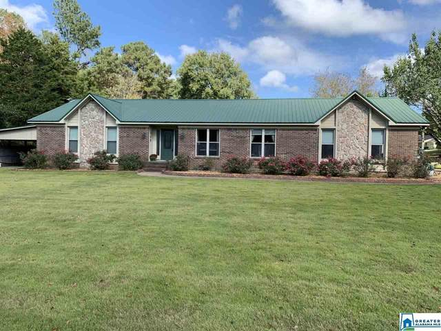 900 Ryecroft Rd, Pelham, AL 35124 (MLS #899260) :: Bailey Real Estate Group
