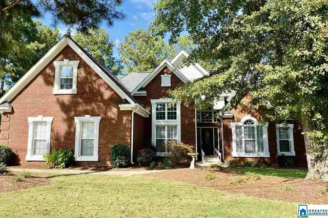 511 George Douthit Dr, Jacksonville, AL 36265 (MLS #899262) :: Gusty Gulas Group