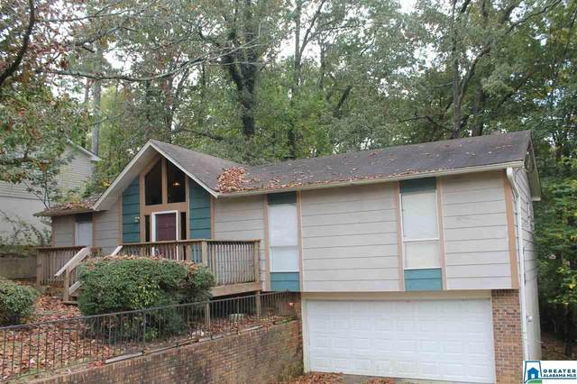 1621 Sonia Dr, Birmingham, AL 35235 (MLS #899268) :: Gusty Gulas Group