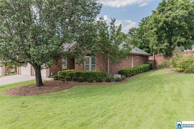 1532 Hamilton Ln, Vestavia Hills, AL 35243 (MLS #899273) :: Howard Whatley