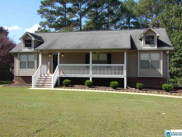 13834 Ginger Dr, Mccalla, AL 35111 (MLS #899276) :: Bailey Real Estate Group