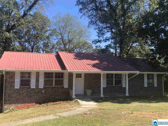1901 Hickory Ln, Fultondale, AL 35068 (MLS #899280) :: Bentley Drozdowicz Group