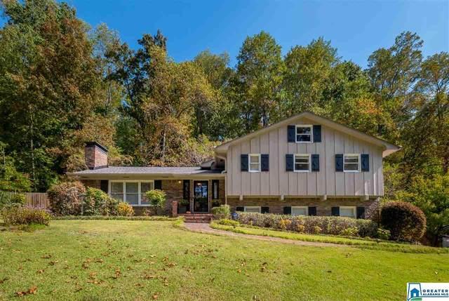 1733 Old Creek Trl, Vestavia Hills, AL 35216 (MLS #899295) :: LocAL Realty