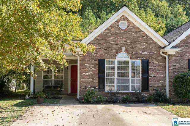 410 Midridge Ln, Pelham, AL 35124 (MLS #899300) :: Bailey Real Estate Group