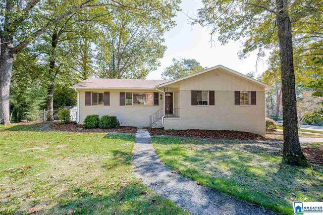 2325 Royal Knoll Ln, Hoover, AL 35226 (MLS #899304) :: Bailey Real Estate Group
