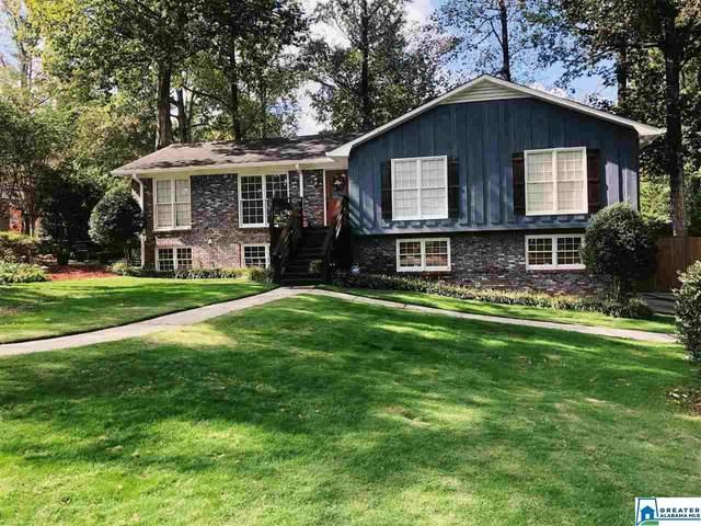 3900 Nazha Ln, Vestavia Hills, AL 35243 (MLS #899306) :: Josh Vernon Group
