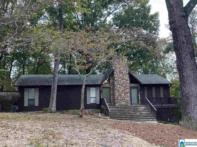 119 Twin Lakes Rd, Trussville, AL 35173 (MLS #899307) :: LocAL Realty