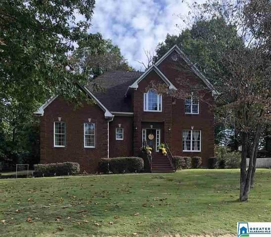 1336 7TH ST, Pleasant Grove, AL 35127 (MLS #899316) :: Josh Vernon Group