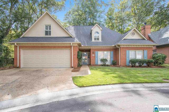 1533 Ashley Wood Cir, Vestavia Hills, AL 35216 (MLS #899327) :: Josh Vernon Group