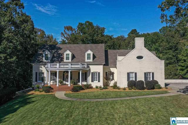 151 Weatherly Way, Pelham, AL 35124 (MLS #899332) :: Bailey Real Estate Group